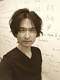 Professor Ichiro Obara